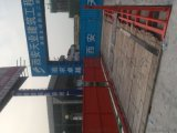 济南市建筑工程清洗清理设备洗轮机洗车台厂家办事处