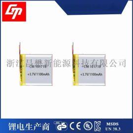 可定制3.7V 101718PL-1100mah蓝牙音箱/耳机电 医疗仪器聚合物**电池