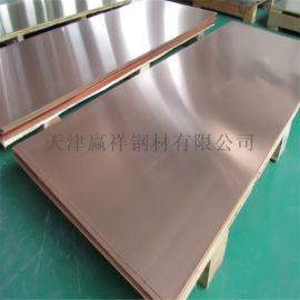 供应国标铜板 紫铜板 止水铜板 加工 折弯