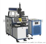 精密不锈钢医疗器械激光焊机 手术钳 活检钳医疗器械焊机