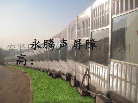 河北厂家提供**小区、公路、车间、隔音降噪声屏障