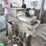 供應海產品上糠機 DRJ600隧道式上麪包屑機