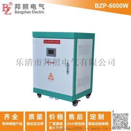 30-150hz交流电机船舶稳压稳频逆变电源