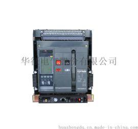 MXT 10 N1 3M F  式固定式框架断路器