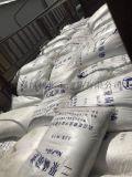 现货供应 高品质三聚磷酸钠 洗涤品助剂 水分保持剂