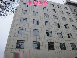 贵州建筑涂装工程材料
