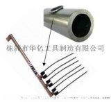 熱熔鑽生產廠家直銷