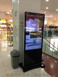 55寸落地廣告機led顯示屏wifi熱點廣告機