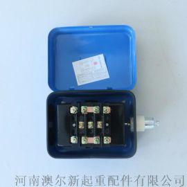 专业销售龙光房山断火限位器  电动葫芦断火限位器