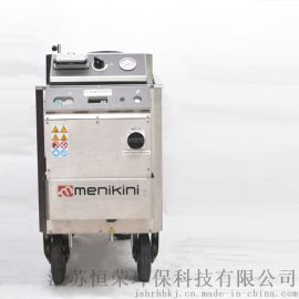 Menikini/曼奇尼 意大利进口工业蒸汽清洁机清洗机高温杀菌Steam Master 19.5KW