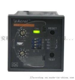 安科瑞剩餘電流繼電器ASJ20-LD1A電流越限報警 剩餘電流測量保護