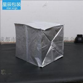 温郫县纯铝箔防静电防潮遮光真空包装袋