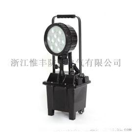 FW6102防爆工作燈LED便攜式搶修燈