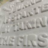 环保防升华丝印印花硅胶