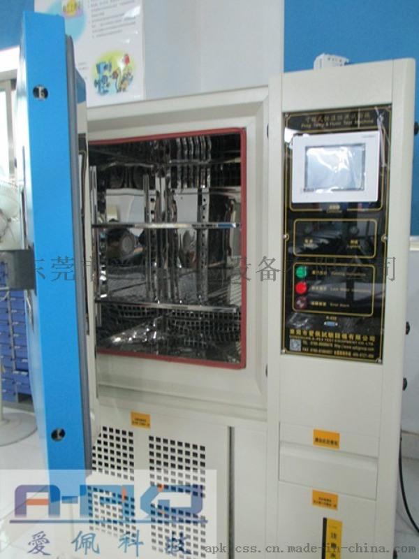 恒温控湿循环交变试验箱,电子产品耐恒温恒湿试验箱