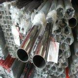 黑鈦金不鏽鋼扁管50*20*0.9毫米