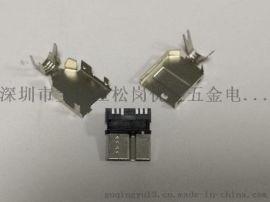 MICRO焊线式9P 前五后四 厚度3.0-5.0
