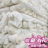 生產廠家 優質春亞紡磨毛布 現貨供應 75g優質坯布可定制各種規格
