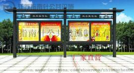 淮北景区宣传栏仿古标识标牌制作厂家