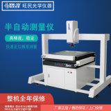 大行程影像测量仪NC-1010半自动龙门式影像仪