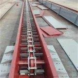 河北链条式刮板机 fu矿用刮板输送机设备 链条式输送机