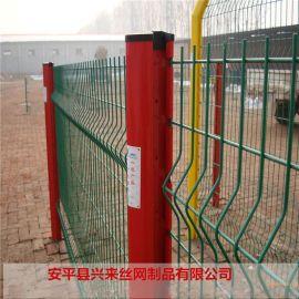 电厂护栏网 塑料护栏网 养殖围栏网厂