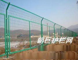 成都护栏网、成都框架护栏网、成都道路隔离栅