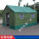 双人帐篷,班帐篷,棉帐篷,餐厅帐篷,大帐篷