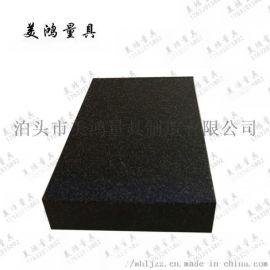 东莞高精度大理石测量平台
