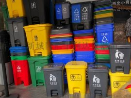 銅川哪裏可以買到垃圾桶13891913067