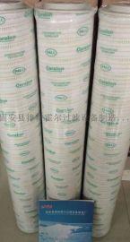 PALL原装滤油机滤芯HC8314FCT39H