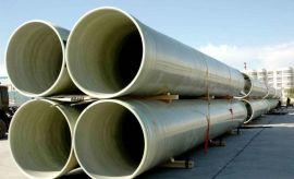 无碱玻璃钢管 管道 库存管道