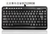 北京赛车幸运飞艇信誉大群7229938笔记本键盘哪