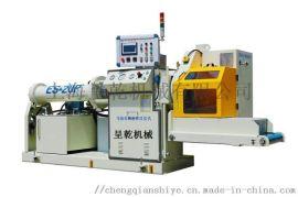 ES-20P  橡胶预成型机  精密预成型机