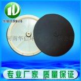 廠家直供 污水處理微孔曝氣器微盤式膜片式矽膠曝氣盤