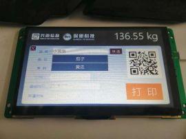 上海兴语ACS-30kg无线WIFI物联网天平