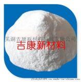 厂家直销电子级纳米二氧化钛