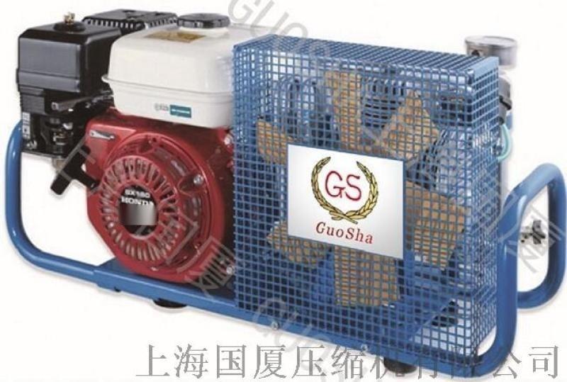 【4立方350公斤】高压空压机欧盟认证省心