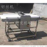 浦江豆腐皮切條機輸送帶式油皮切絲機