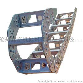 钢铝电缆拖链钢制坦克链条,机床穿线防爆拖链