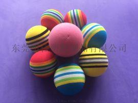 eva彩球 加工研磨EVA泡沫球 泡沫玩具球