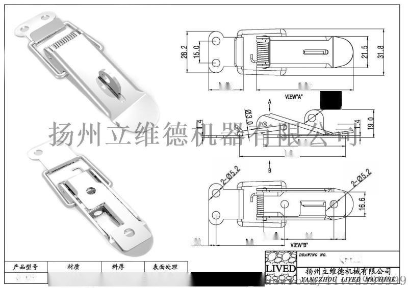 厂家大量供应各类工程304不锈钢快开搭扣
