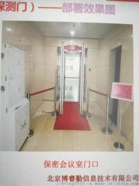 广西手机安检门|如何实现双向探测?