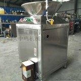商用厨房清理食物垃圾粉碎机 环保餐厨垃圾处理器