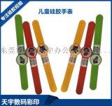 东莞硅胶手表带耐刮耐磨彩印UV打印机