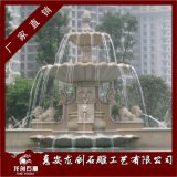 石雕喷泉雕塑 黄锈石喷泉 花岗岩喷泉