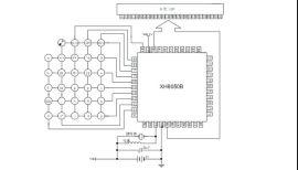 XH8050八位带按键音计算器IC方案计算器电路