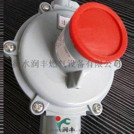 白沙黎族燃气热水器专用稳压阀就选润丰