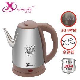 鑫多福 全铜线304不锈钢烧水壶 长嘴电热水壶1.5/1.8L