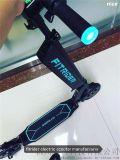 Fitrider 8寸电动滑板车T1S成人小型折叠迷你电动车两轮踏板车电瓶车代步车